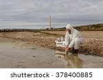 technical expert  observes the... | Shutterstock . vector #378400885