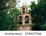 The Church Bell Tower