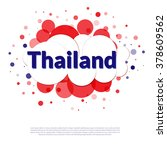 abstract banner in thailand... | Shutterstock .eps vector #378609562