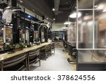 the interior of modern organic  ... | Shutterstock . vector #378624556