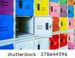 rows of different colors metal... | Shutterstock . vector #378644596