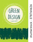 green design text in circle... | Shutterstock .eps vector #378764626