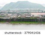 jilin  china   jul 26 2015 ... | Shutterstock . vector #379041436