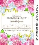 vintage delicate invitation... | Shutterstock .eps vector #379053472