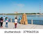 heilongjiang  china   jul 15... | Shutterstock . vector #379063516