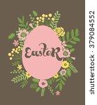 happy easter card | Shutterstock .eps vector #379084552