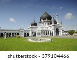 kedah  malaysia   january 13 ... | Shutterstock . vector #379104466