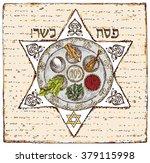 matza bread for passover... | Shutterstock .eps vector #379115998