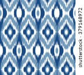 Blue Ikat Ogee Seamless...