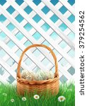 white garden fence with easter... | Shutterstock .eps vector #379254562