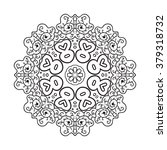 floral lace motifs. mandala.... | Shutterstock .eps vector #379318732