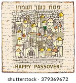 matza bread for passover... | Shutterstock .eps vector #379369672