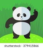 panda making attention gesture... | Shutterstock .eps vector #379415866