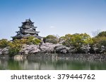 Hiroshima Castle On The Side O...