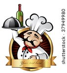 cheerful chef serving dinner at ... | Shutterstock .eps vector #37949980