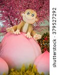 Singapore  11 Feb 2016  Monkey...