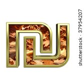 Sheqel sign from autumn gold alphabet set, isolated on white. Computer generated 3D photo rendering. - stock photo