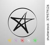 handdrawn star icon | Shutterstock . vector #379579126