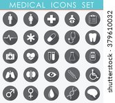 medical icons set grey and... | Shutterstock .eps vector #379610032