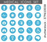 medical icons set blue and grey ... | Shutterstock .eps vector #379610038