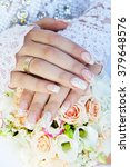 hands of the bride and groom... | Shutterstock . vector #379648576