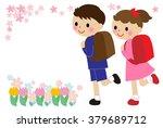 elementary school students  | Shutterstock . vector #379689712