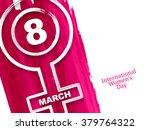 beautiful women's day... | Shutterstock .eps vector #379764322