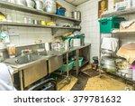 irregularity cuisine setting ...   Shutterstock . vector #379781632