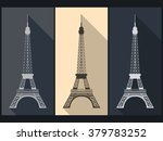 eiffel tower. isolated object.... | Shutterstock .eps vector #379783252