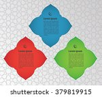 muslim abstract greeting card... | Shutterstock .eps vector #379819915