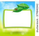 green eco friendly background   ... | Shutterstock . vector #379840342