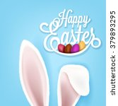 Stock vector greeting card with white easter rabbit funny bunny 379893295