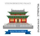 gyeongbokgung palace in seoul... | Shutterstock .eps vector #379896766