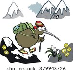 vector cartoon of kiwi bird... | Shutterstock .eps vector #379948726