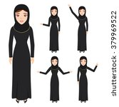 the beautiful muslim woman in a ... | Shutterstock .eps vector #379969522
