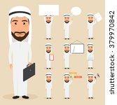 set of arab business man...   Shutterstock .eps vector #379970842