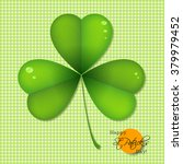 card for st. patrick's day. ... | Shutterstock .eps vector #379979452