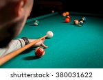 Fragment of the pool billiard...