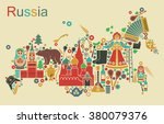 russian icons in the form of... | Shutterstock .eps vector #380079376