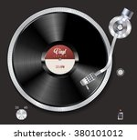 turntable playing vinyl vector...