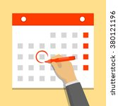 calendar on the wall and hand... | Shutterstock .eps vector #380121196