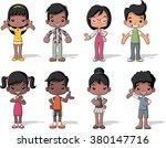 group of happy cartoon black... | Shutterstock .eps vector #380147716
