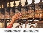 tibetan prayer wheels or prayer'...   Shutterstock . vector #380202298