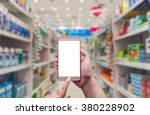 pharmacy and drugstore  the... | Shutterstock . vector #380228902