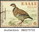 "Small photo of MOSCOW, RUSSIA - FEBRUARY 22, 2016: A stamp printed in Greece shows rock partridge (Alectoris graeca), series ""European Nature Conservation Year"", circa 1970"