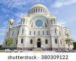 naval cathedral of saint... | Shutterstock . vector #380309122