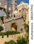 sintra  portugal   december 27  ... | Shutterstock . vector #380347942