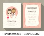 wedding invitation card... | Shutterstock .eps vector #380430682