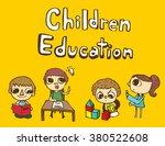 children interesting to study... | Shutterstock .eps vector #380522608
