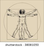 a highly stylized drawing of... | Shutterstock . vector #38081050